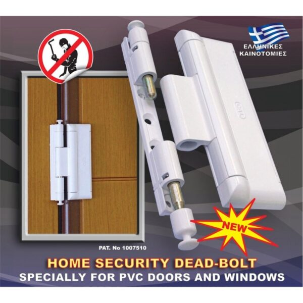 Anti theft security . Door and Window Safety Latch, Protection Against Break - Ins. CAL DOUBLEX XL